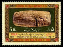 ../Cyrus TG Cylinder 2500 Years Stamp (35357 bytes)