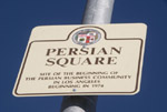 Persian Square, Westwoood Blvd. - by QH