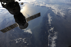 Soyuz 23s above the Caspian Sea  - NASA
