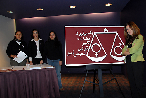 One Million Signatures Seminar (May 22, 2007) - by QH